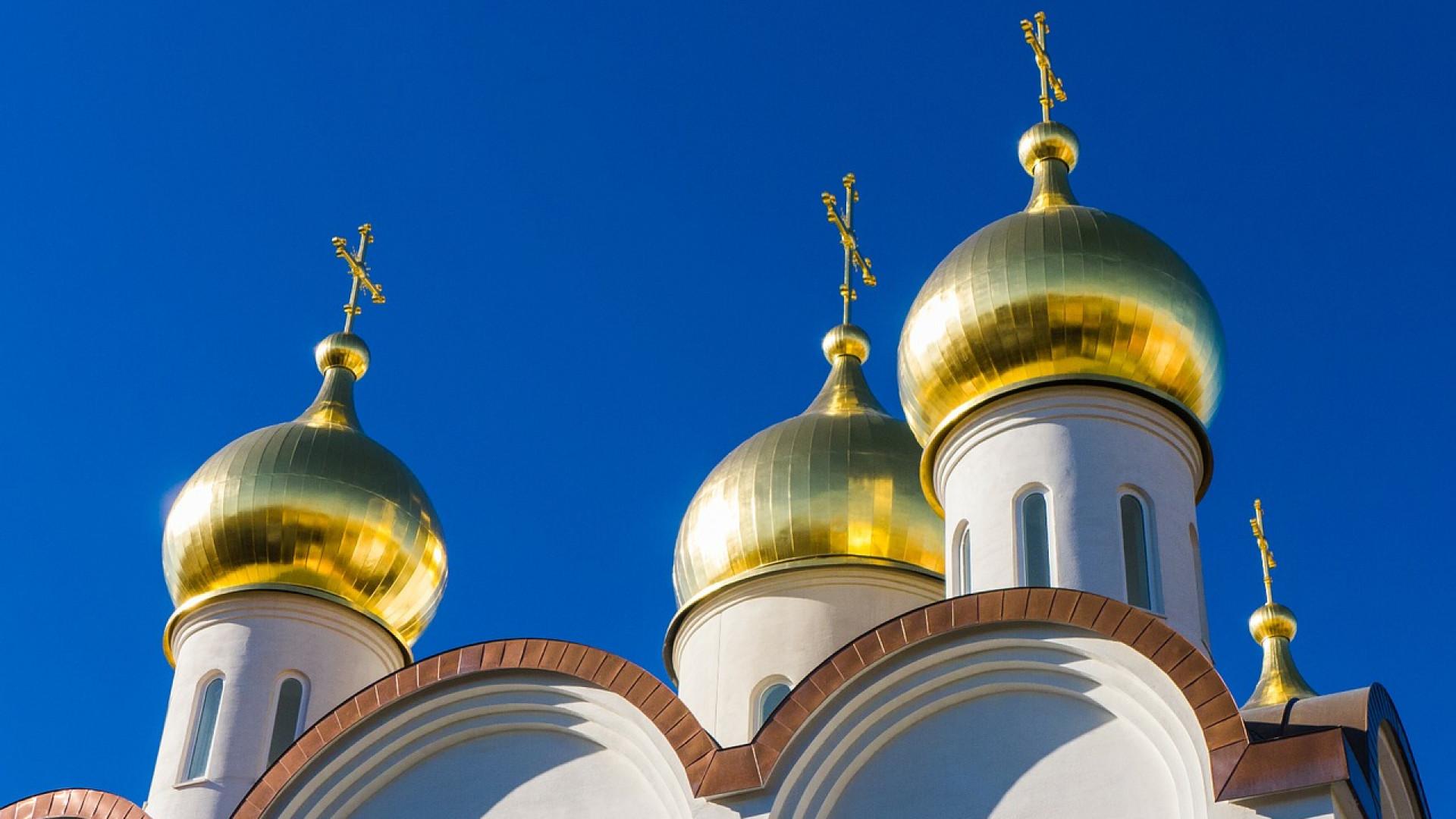 Russie : les critères à prendre en compte pour la demande d'un visa